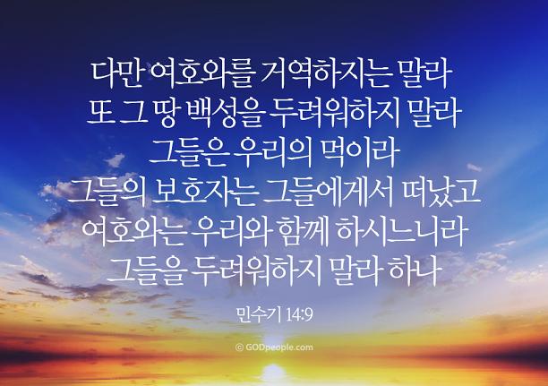 fb_160925.png