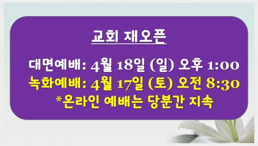 수정됨_그림10.png