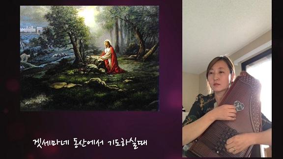 김소형-겟세마네 동산에서- 언약개혁교회.mp4_20210327_132339.586.jpg